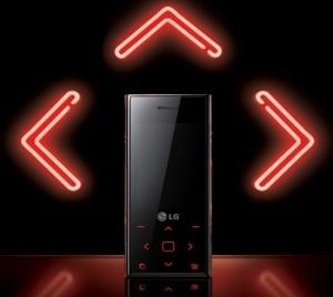 Διαγωνισμος LG Chocolate BL20