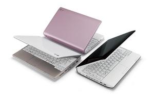 Διαγωνισμοι με δωρα Netbook LG X110