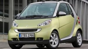Διαγωνισμος με δωρο αυτοκινητο Smart-Limited-edition-3