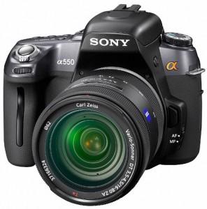 Διαγωνισμος με δωρο ψηφιακη SONY A500