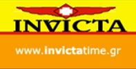 Διαγωνισμος με δωρο ελβετικο ρολοι Invicta