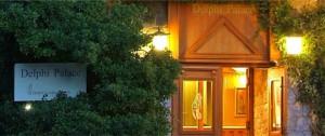 Διαγωνισμος με δωρο διαμονη σε ξενοδοχειο Delphi palace