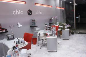 Διαγωνισμος με δωρα Stylewatch - Chic to Chic