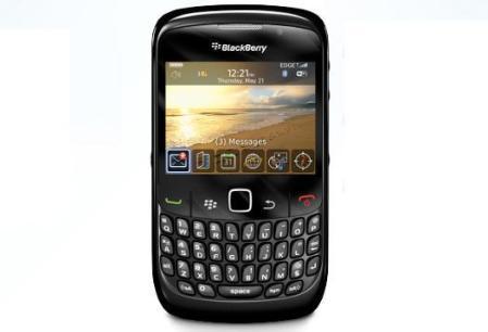 Διαγωνισμος με δωρο κινητο Blackberry Curve 8520