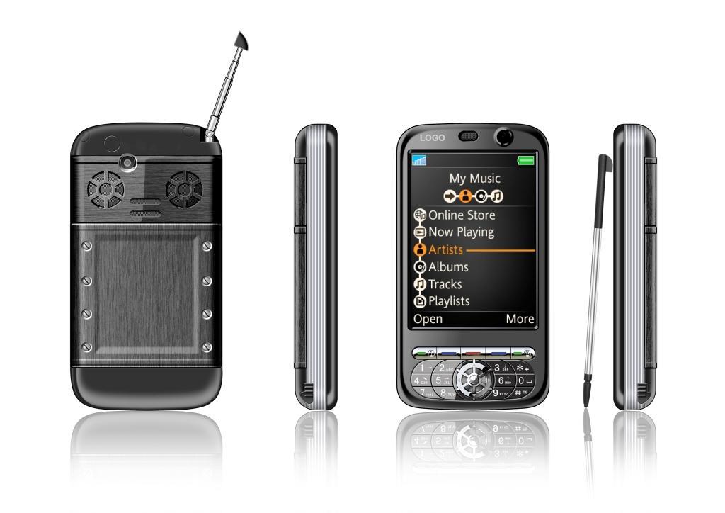 Διαγωνισμος με δωρα κινητα τηλεφωνα Star Tech 4000