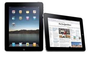 Διαγωνισμος με δωρο iPad Apple