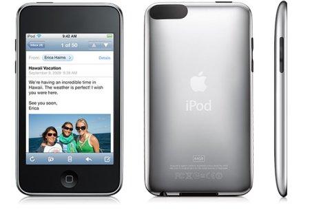 Διαγωνισμος με δωρο iPod Touch 32GB απο το away.gr