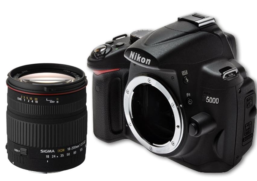 Διαγωνισμος με δωρο ψηφιακη φωτογραφικη Nikon D5000 και φακος Sigma