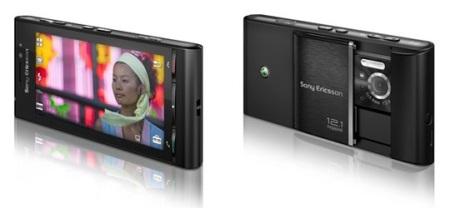 Διαγωνισμος με δωρο κινητο Sony Ericsson Satio