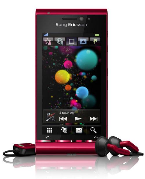 Διαγωνισμος με δωρο κινητο Sony Ericsson Satio Bordeaux