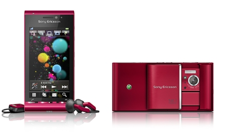 Διαγωνισμος με δωρο κινητα τηλεφωνα Sony Ericsson Satio