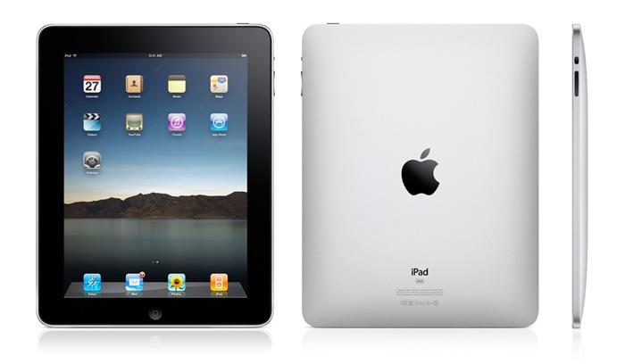 Διαγωνισμος με δωρο iPad Apple απο το Newsit.gr