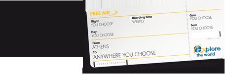 Διαγωνισμος με δωρο ταξιδια αεροπορικα εισιτηρια δωρεαν