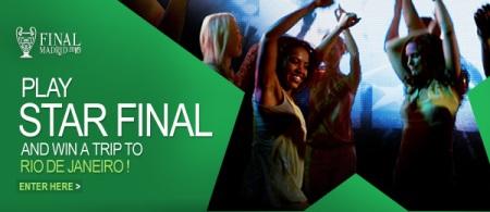 Διαγωνισμος με δωρο ταξιδι στη Βραζιλια