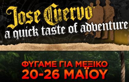Διαγωνισμος με δωρο ταξιδι στο Μεξικο απο τη Jose Cuervo