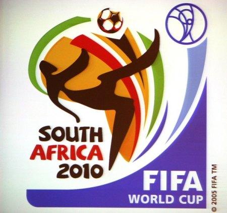 Διαγωνισμος με δωρο ταξιδι στη Ν.Αφρικη για τον τελικο του Παγκοσμιου Πρωταθληματος 2010