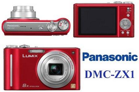 Διαγωνισμος με δωρο ψηφιακη φωτογραφικη Panasonic Lumix dmc-zx1 digital camera
