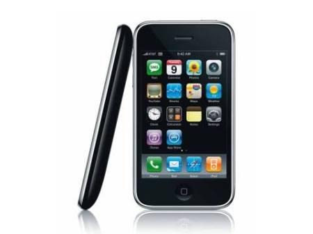 Διαγωνισμος με δωρο iPhone απο το Menslounge.gr