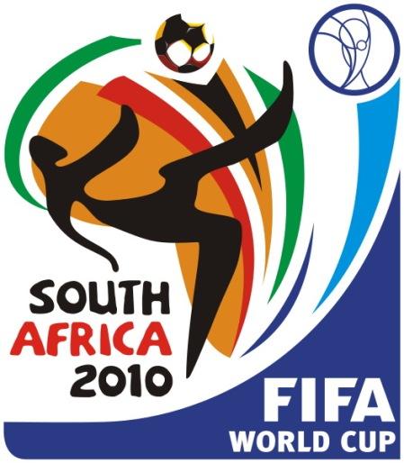 Διαγωνισμος με δωρο ταξιδι στο Μουντιαλ Νοτια Αφρικη
