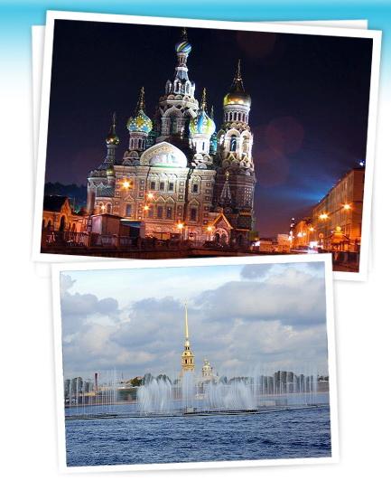 Διαγωνισμος με δωρο ταξιδι στη Ρωσια