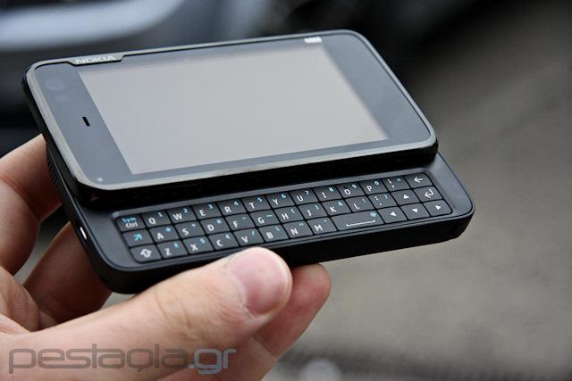 Διαγωνισμος με δωρο κινητο τηλεφωνο NOKIA N900