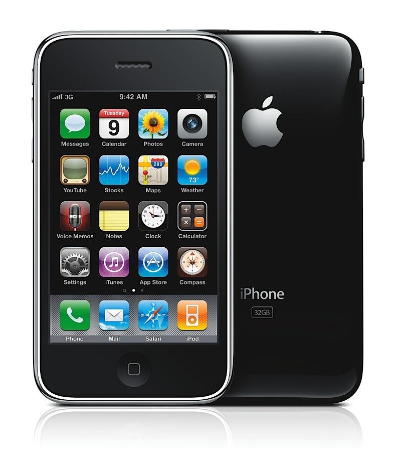 Διαγωνισμος με δωρο iPhone 3GS 32GB απο το Avra Active Cap