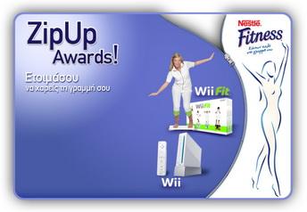 Διαγωνισμος νεστλε Nestle με δωρο Wii Fit Plus Nintendo
