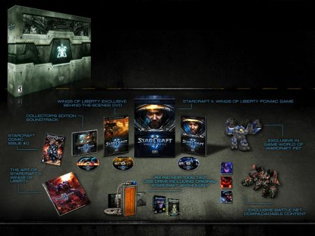 diagonismos-starcraft-2-syllektiki-ekdosi-collectors-edition