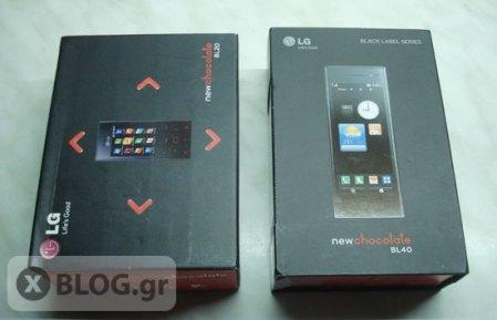 Διαγωνισμος με δωρο κινητα τηλεφωνα LG Chocolate BL-20 BL-40