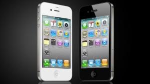 Διαγωνισμοι με δωρα iPhone 4