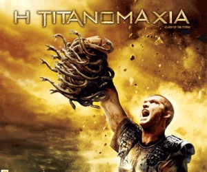 diagonismos-clash-of-the-titans-titanomaxia-syllektika-dwra