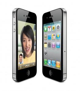 Διαγωνισμος με δωρο iPhone 4 απο το Digitallife.gr και τη Vodafone