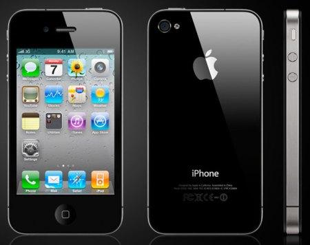 Διαγωνισμος με δωρο iPhone 4 απο το Getitnow.gr