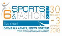 diagonismos-dwro-proskliseis-sports-show-fashion