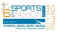 diagonismos-dwro-proskliseis-sports-show-fashion