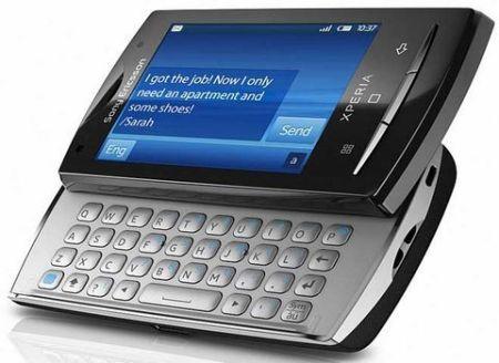 Διαγωνισμοι με δωρα κινητα τηλεφωνα Sony Ericsson Xperia X10 Mini Pro
