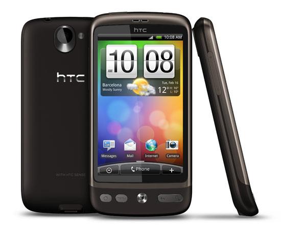 Διαγωνισμος με δωρο κινητο τηλεφωνο HTC Desire απο το Xblog.gr