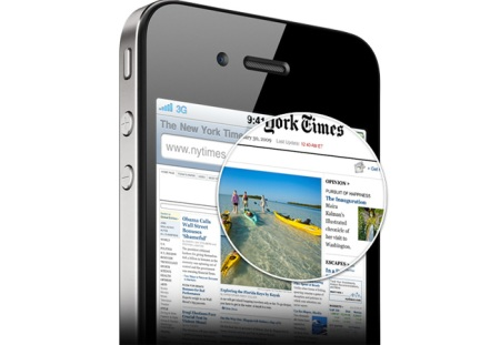 Διαγωνισμος με δωρο iPhone 4