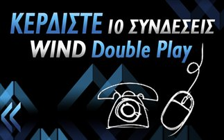 diagonismos-dwro-syndromes-wind-double-play-newsbeast