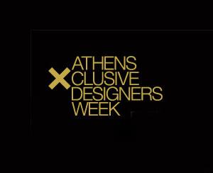 diagwnismos-Athens-Xclusive-Designers-Week