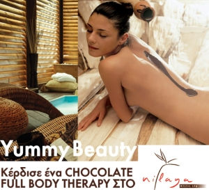 diagwnismos-dwro-spa-nilaya-mystic-chocolate-stylista