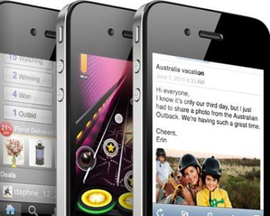 Διαγωνισμος με δωρο iPhone 4 απο το Acadimos Travel