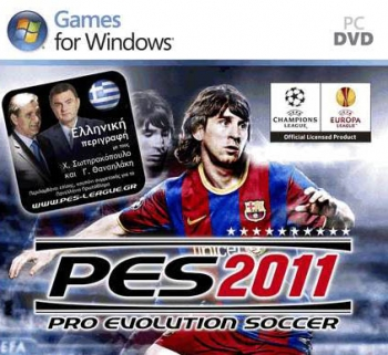 diagwnismos-pro-evolution-2011-itech4u