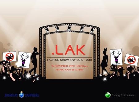 diagonismoi-dwra-eisitiria-lak-fashion-show