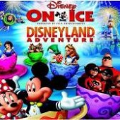 diagonismos-dorean-eisitiria-disney-on-ice-infokids