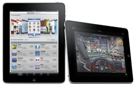 Διαγωνισμος με δωρο iPad Apple - FocusBari