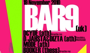 diagwnismos-dwrean-eisitiria-bar9-an-club-mtvgreece
