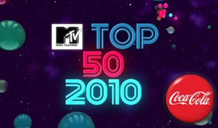 diagonismos-mtv-top50-2010-vote