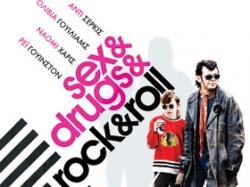 diagonismos-klirwseis-sex-drugs-rock-n-roll-mtvgreece-dwrean-proskliseis